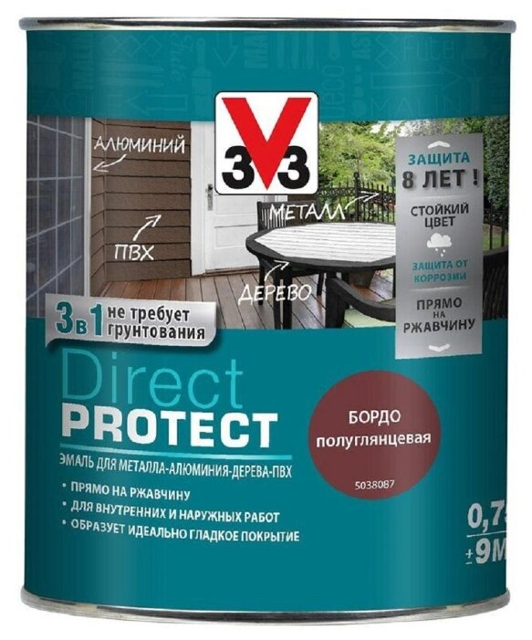 V33 Direct Protect 1138