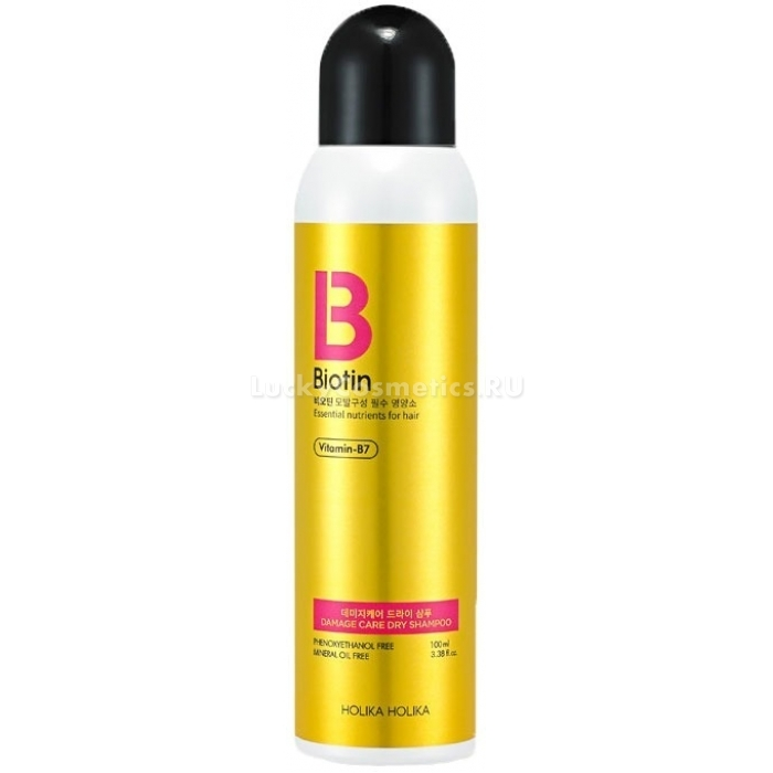 Holika Holika Biotin Damage Care