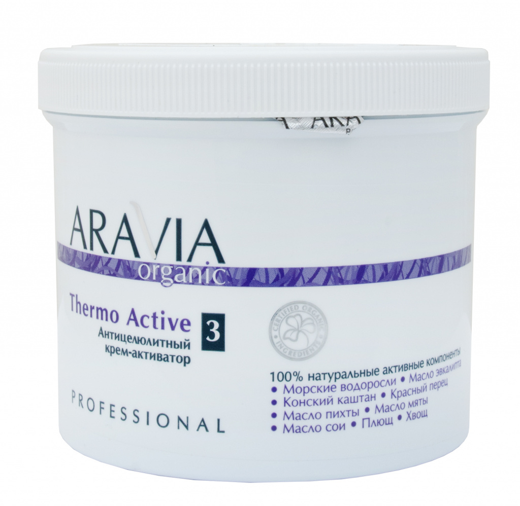 ARAVIA Professional Organic Thermo Active