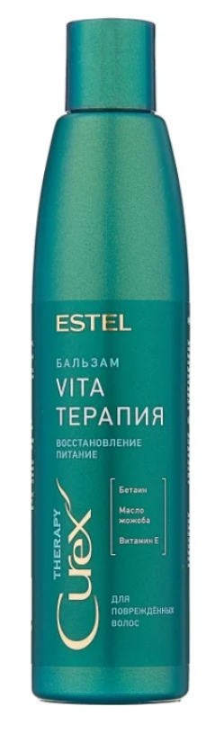 Estel Professional бальзам Curex Therapy VITA