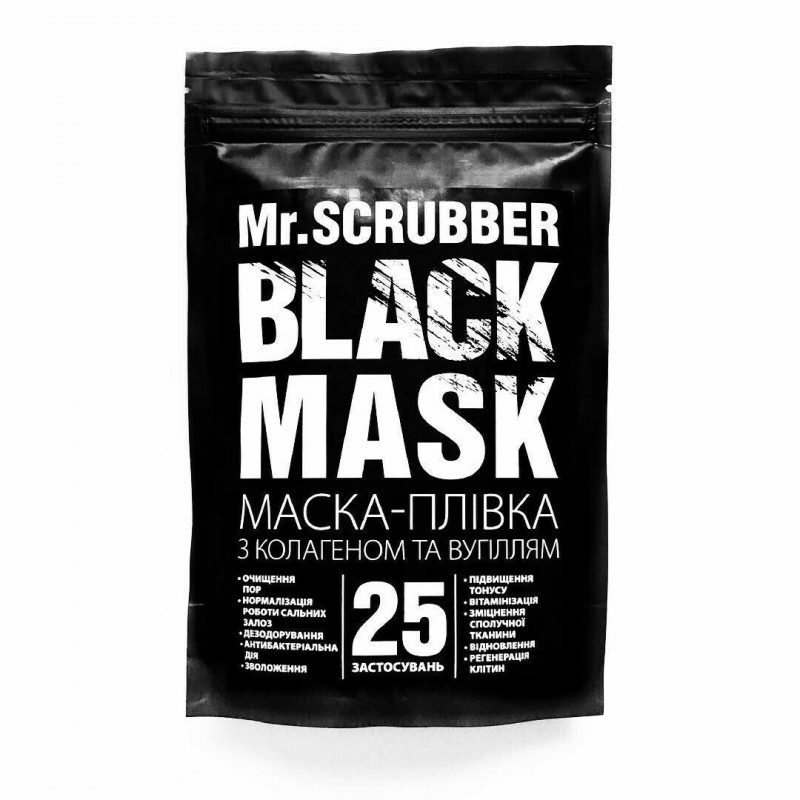 Black Mask от компании Mr.Scrubber