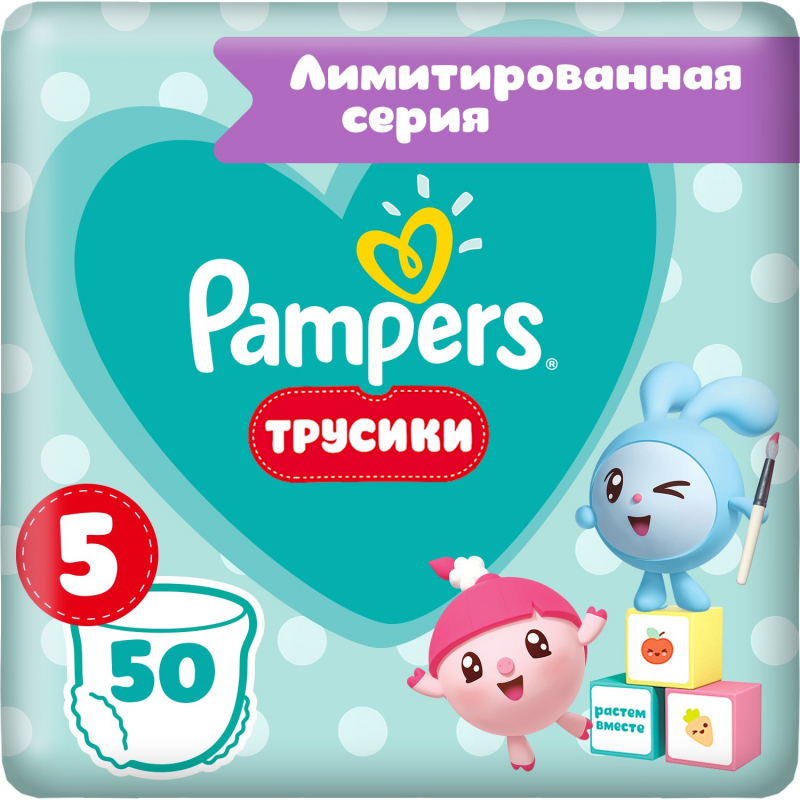 Pampers Pants Малышарики